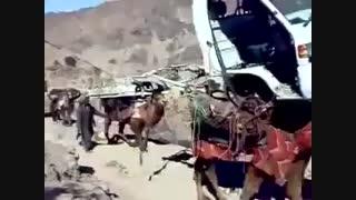 حمل ماشین با شتر در کوههای مرزی افغانستان!