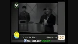 عادل فردوسیپور در مسابقه هفته (مرحوم نوذری)-1372