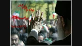 مداحی شیعیان بحرین در مدح رهبر انقلاب