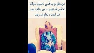 یه جمله خوب از فامیل دور