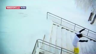 ورزش پرنشاط اسنوبرد
