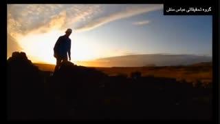 ویدیو ی بسیار زیبا درباره ی هدف و تلاش