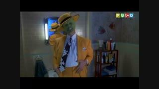 بخشی از فیلم خنده دار ماسک