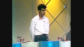 فردوسی پور در برنامه مسابقه هفته