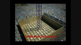 The implementation of a multi-storey concrete building/مراحل اجرای یک ساختمان بتنی چند طبقه