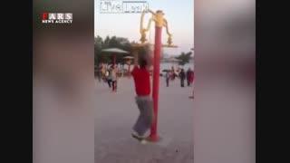 اعجوبه ایرانی حرکات نمایشی در پارک