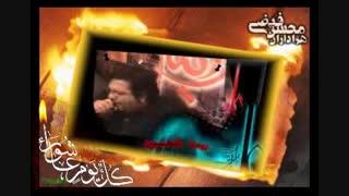 حاج محسن فیضی-نماهنگ روضة الحسین