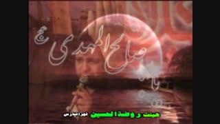 حاج محسن فیضی- مناجات امام زمان
