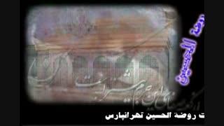 حاج محسن فیضی-روضه ورود به کربلا