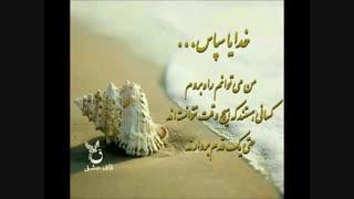 www.faatehan.ir