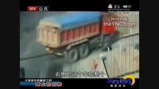 تصادف چرخ با کامیون