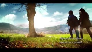 موزیک ویدیو جدید فصل بهار ۲