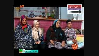 فیلم دیدنی حضور ( بیژن، شیب بام ) در برنامه بهار نارنج شبکه سه