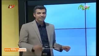 مجموعه سوتی های عادل فردوسی پور
