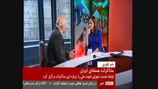 تو دهنی کارشناس بی بی سی به دهن صهیونیستها در مورد انرژی هسته ای ایران