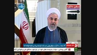 فیلم  کامل کنفرانس خبری دکتر حسن روحانی بعد از برگشت تیم مذاکرات هسته ای