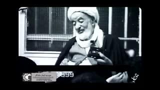 فیلمی نادر از آیت الله سیبویه و آیت الله حق شناس