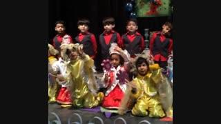 جشن نوروز 94- اجرای کودکانمون