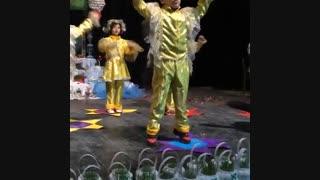 جشن نوروز 94- اجرای موزیکال و حرکات موزون توسط کودکان