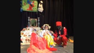 جشن نوروز 94- اجرای فلوت توسط  عسل خانوم