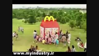 مک دونالد در این تبلیغ ساده و کوتاه، کودکان را مخاطب قرار داده است