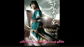 یکی از آهنگهای سرزمین آهن با  ترجمه فارسی