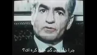 چرا خلیج فارس ،خلیج فارس است؟؟؟؟