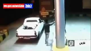 ترکوندن پمپ بنزین