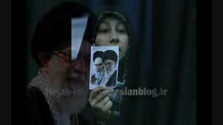 حجاب (رهبر ایران)