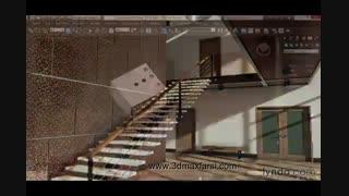 آموزش رندر داخلی وی ری + تری دی مکس Rendering  Interiors 3ds Max