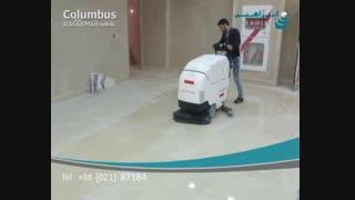 اسکرابر بیمارستانی- کف شوی صنعتی- نظافت صنعتی بیمارستان ها