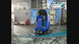 کف شو سرنشین دار- اسکرابر با سرنشین-دستگاه نظافت صنعتی-اسکرابر خودرویی-کف شو