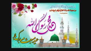 عید مبعث بر همه مسلمین جهان و همه دوستان گلم مبارک
