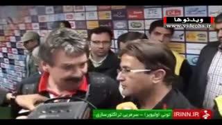 مصاحبه تونی و منصوریان بعد از دست دادن قهرمانی