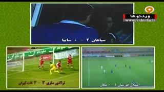 همه اتفاقات تبریز و اصفهان در هفته پایانی لیگ برتر