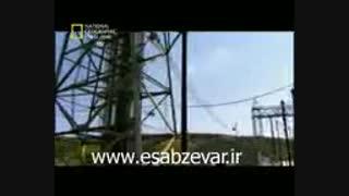 مستند خطوط انتقال برق