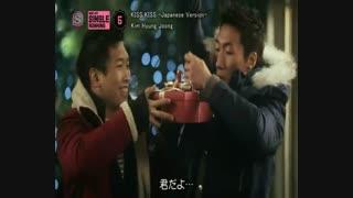 Kiss Kissموزیک ویدئوی هیون جونگ با زیرنویس فارسی