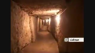 کشف مکانی زیبا و تاریخی زیر تخت جمشید
