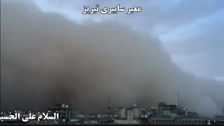 طوفان شنی که به احترام امام حسین و حضرا ابولفضل ایستاد