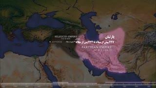 قلمرو تمام حکومت های تاریخ ایران-گرافیک عالی(حتما ببینید)