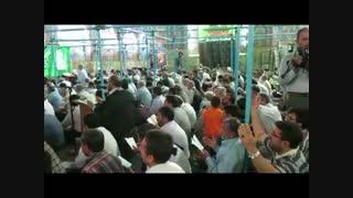 فیلم  دعای کمیل زایرین  ایرانی در خیمه گاه  حسینی  به یاد امام(ره)