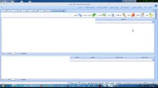 آموزش نرم افزار حسابداری باتیس-فروش-اعلامیه قیمت-۱۰
