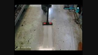 نظافت صنعتی- بخارشور صنعتی- دستگاه نظافت صنعتی 02187184