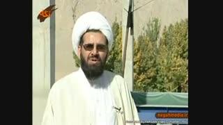 امامزاده سید محمد نکوآباد و حسن آباد