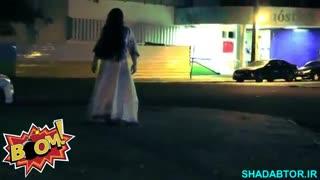 دوربین مخفی عروس شب ترسناک. اخرررررر خنده  واکنش مردم نسبت به عروس شب خنده داررر