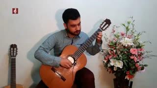 قطعه زیبای  جان مریم تظیمی از علیرضا نصوحی
