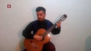 قطعه زیبای Symphony NO ۹ بتهوون | علیرضا نصوحی