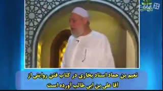 پیشگویی امیرالمومنین علی (علیه السلام) درباره ی داعش