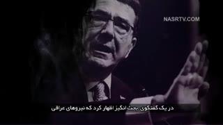 عراق، مبارزه با چنگ و دندان
