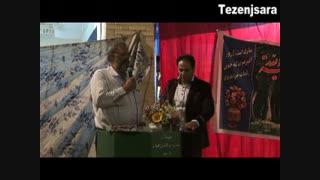 نصایح شورای اسلامی طزنج - حاج محمدعلی طهماسبی-نیمه شعبان1394